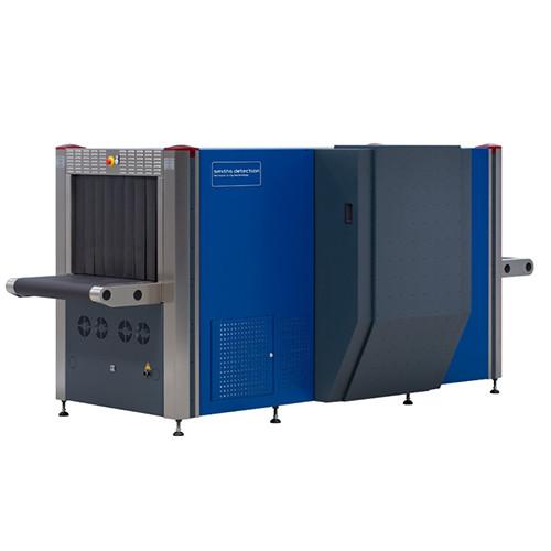HI-SCAN 7555aTiX csomagátvizsgáló röntgenberendezés